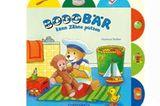 Bodo Bär kann Zähne putzen