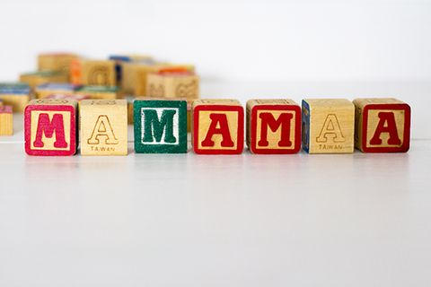 Mami-bloggt.de mamaa