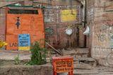Öffentliche Toilette in Indien für Männer und Frauen